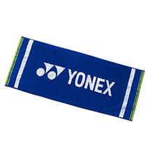 AC 1105 TOWEL Navy Blue
